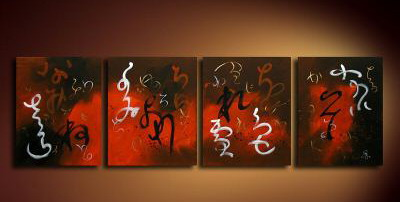 Modern Oil Paintings on canvas abstract painting -set09017